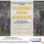 26/09/2019 - Guipry - Rencontre médiatique EntrepreneuZE -